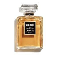 Chanel coco eau de parfum vaporizzatore