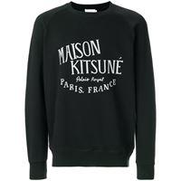 Maison Kitsuné - felpa con logo stampato - men - cotone - s, m, l, xl - di colore nero