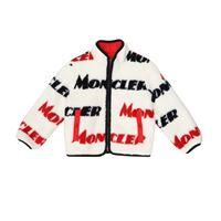 Moncler Enfant giacca reversibile crespino