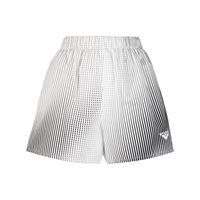 Prada shorts a righe - bianco