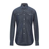 PAL ZILERI - camicie jeans