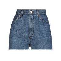 CITIZENS OF HUMANITY - shorts jeans